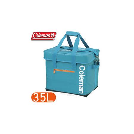 【美國 Coleman】Elite 35L 軟式保冰袋.軟式保冷箱.保溫袋.露營行動冰桶.折疊式冰桶/CM-6601