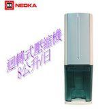 『NEOKA』☆ 新禾8公升超薄除濕機ND-808 /ND808