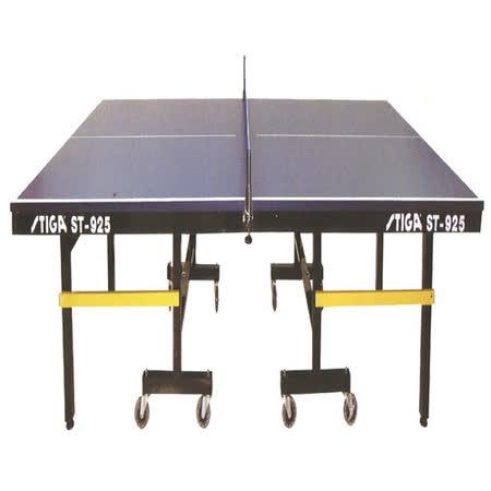 STIGA 2014升級版專業乒乓球桌 ST-925