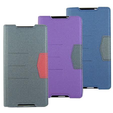 X8吸合款Sony Z2(D6503)手機保護皮套(加贈螢幕貼)