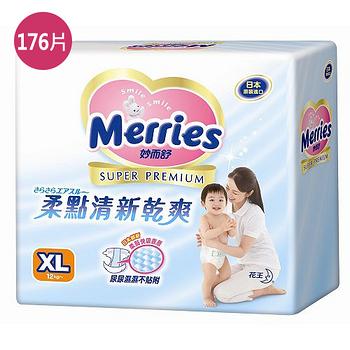 【公益】妙而舒柔點清新乾爽紙尿褲XL*176片( 箱)