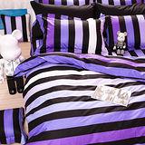 OLIVIA 《LOFT工業風 FANTASY 紫》加大雙人床包被套組(歐枕)