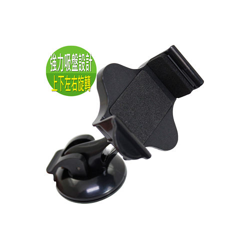OMAX衛星導航+手機兩用型固定架(典雅型)