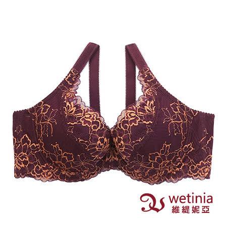 【維緹妮亞】極至II代胸罩B-D (葡萄紫)