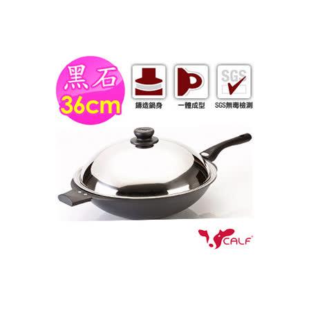 【牛頭牌】小牛黑石炒鍋 36cm 單把/雙耳兩用(不鏽鋼蓋)