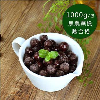 幸美生技 進口冷凍花青莓果-黑醋栗 2公斤