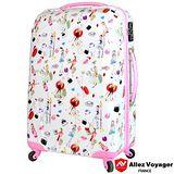 【法國 奧莉薇閣】24吋粉紅派對PC輕量鏡面 旅行/行李箱(都會粉領)