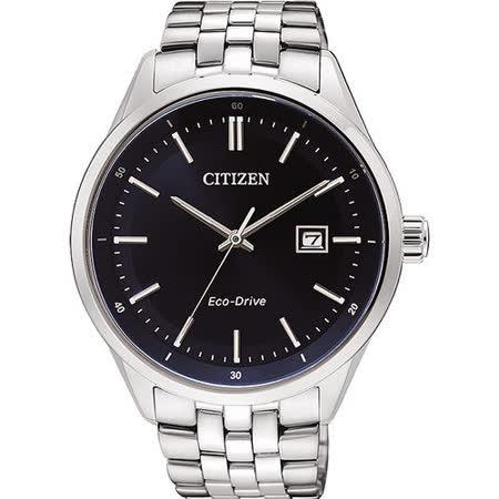 CITIZEN Eco-Drive 時尚大三針都會腕錶-藍 BM7250-56L