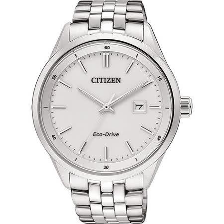 CITIZEN Eco-Drive 時尚大三針都會腕錶-白 BM7250-56A