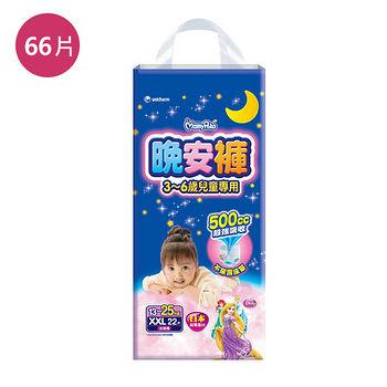 滿意寶寶晚安褲女XXL*66片(箱)