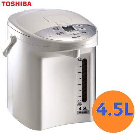 【勸敗】gohappy 購物網TOSHIBA 新禾 三段定溫4.5公升電動給水 熱水瓶  PLK-45SFGN評價愛 買 新竹