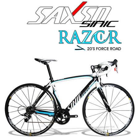 SAXSO SINIC Razor 旗艦級Force全碳纖公路車(藍白)
