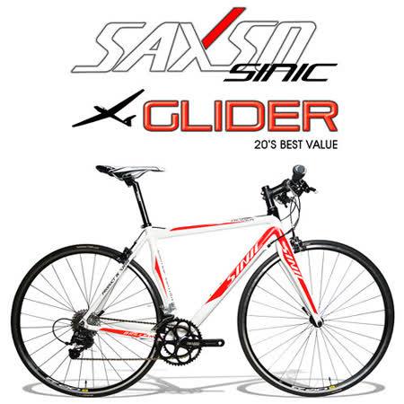 SAXSO SINIC Glider 專業級20S平跑街道車(紅白)