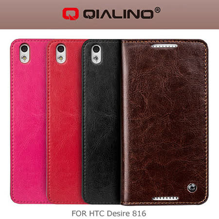 QIALINO 洽利 HTC Desire 816 經典系列 真皮卡夾皮套