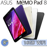 ASUS 華碩 MemoPad 8 ME181C 8吋時尚平板電腦 16G 媚惑紫(ME181C-1F007A) -加送16G記憶卡+8G OTG隨身碟+雙面保護套+平板支架+萬用巾