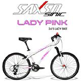 SAXSO Lady Pink 24段精品淑女登山車