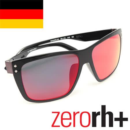 zerorh+ 2014巴西世足盃德國隊紀念珍藏款★HILEX超輕盈航太材質應用★ RH840 02