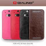 QIALINO 洽利 HTC All New One M8  經典系列 真皮卡夾皮套