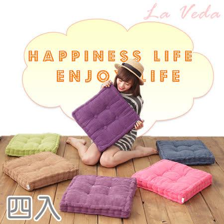 La Veda 絨布方形胖胖座墊-4入 (隨機出貨不挑款)