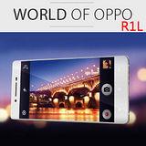 OPPO R1L (R8006) 四核心5吋LTE智慧型手機 -加碼送DOLO 鋁合金藍芽喇叭