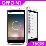 OPPO N1 四核心5.9吋智慧型手機(晶綻白)-加碼送亮面增艷防刮保護貼+5200行電+軟式背殼+車充組+迷你立架+Q10保濕面膜