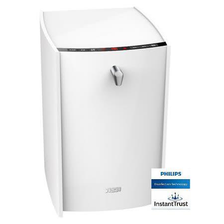 [賀眾牌] InstantTrust UV殺菌冷熱飲水機 US-6552EW-1