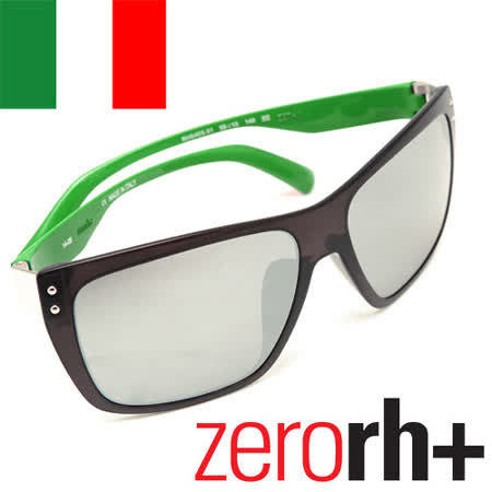 ZERORH+ 2014巴西世足盃★義大利隊★紀念珍藏款 RH840 01