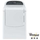 Whirlpool惠而浦12公斤乾衣機(電力型) WED8000BW