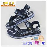 [GP]親子同樂系列男鞋-織帶設計磁釦涼拖兩用鞋 G9118M-20(藍色)共有三色
