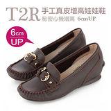 【T2R】低調華麗造型釦環增高娃娃鞋 咖啡 ↑6cm 5870-0072