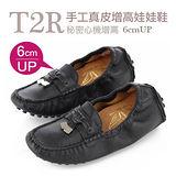 【T2R】超人氣心機增高娃娃鞋方框款 黑色 ↑6cm 5870-0075