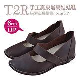【T2R】小牛皮復古露腳背娃娃鞋〈咖啡〉↑6cm 5870-0117