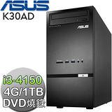 ASUS華碩 K30AD【刀鋒浪人】Intel  i3-4150雙核心 電腦(K30AD-415GA0A)