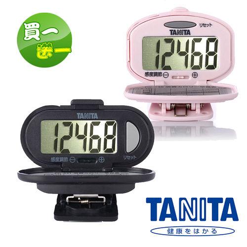 日板橋 愛 買 遷移本TANITA標準型計步器買一送一