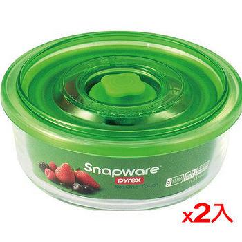 ★2件超值組★康寧 密扣玻璃氣壓保鮮盒-圓(330ml)
