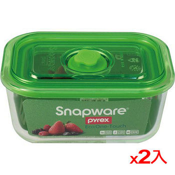 ★2件超值組★康寧 密扣玻璃氣壓保鮮盒-方形(500ml)