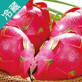 火龍果6粒(紅肉)(400g±10%/粒)