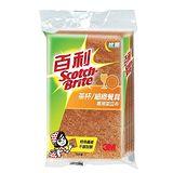 ★買一送一★3M百利 抗菌茶杯專用菜瓜布(5入/組)