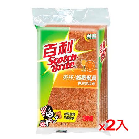 ★2件超值組★3M百利 抗菌茶杯專用菜瓜布(5入/組)