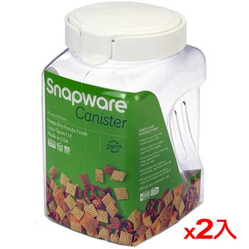 ★2件超值組★康寧密扣保鮮罐方2.6L