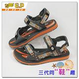 [GP]親子同樂系列中性款-織帶設計磁釦涼拖兩用鞋 G9118M-42(橘色)共有三色