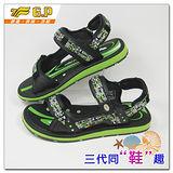 [GP]親子同樂系列中性款-織帶設計磁釦涼拖兩用鞋 G9118M-60(綠色)共有三色