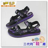 [GP]親子同樂系列-織帶設計磁釦涼拖兩用鞋 G9118W-41(紫色)共有三色