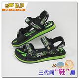 [GP]親子同樂系列-織帶設計磁釦涼拖兩用鞋 G9118W-60(綠色)共有三色