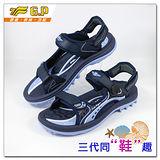 [GP]G.P 時尚休閒多功能男涼鞋 G9150-20 37-43尺碼(藍色共三色)