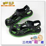 [GP]多功能休閒護趾涼鞋-G9152-60 39-43尺碼 (綠色)共有二色