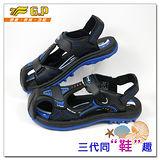 [GP]多功能休閒護趾涼鞋-G9152-23 39-43尺碼 (寶藍色)共有二色