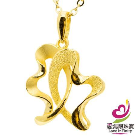 [ 愛無限珠寶金坊 ]  0.77 錢 - 如漆似膠 -黃金吊墜 999.9