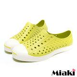 (現貨+預購) 【Miaki】馬卡龍色系糖果平底包鞋洞洞鞋懶人鞋 (綠色)