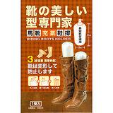 台灣製造長短靴預防變形儲放專用彈性充氣型鞋架撐(2枚/組)(S-9165)
